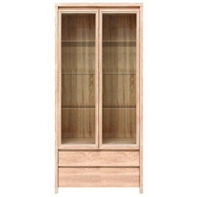 Kaspián R elemes bútor Kaspian REG2W2S vitrines tálaló
